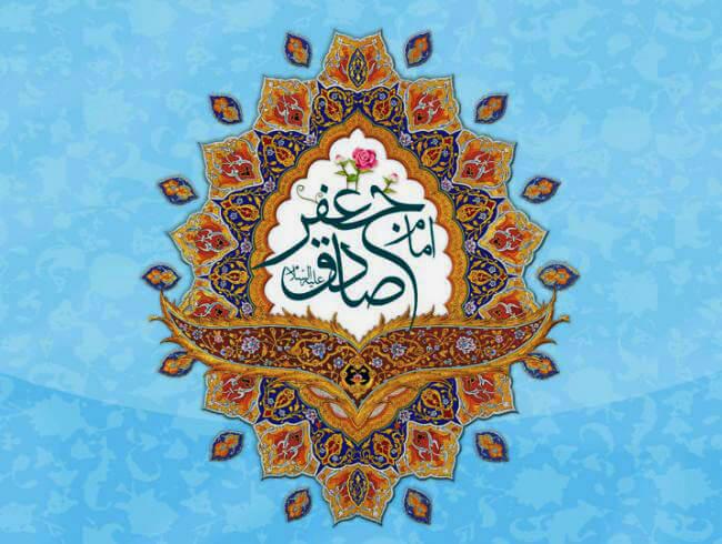 دانش پزشكی امام صادق علیه السلام و طبیب هندی